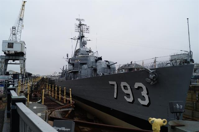 USS Cassin Young